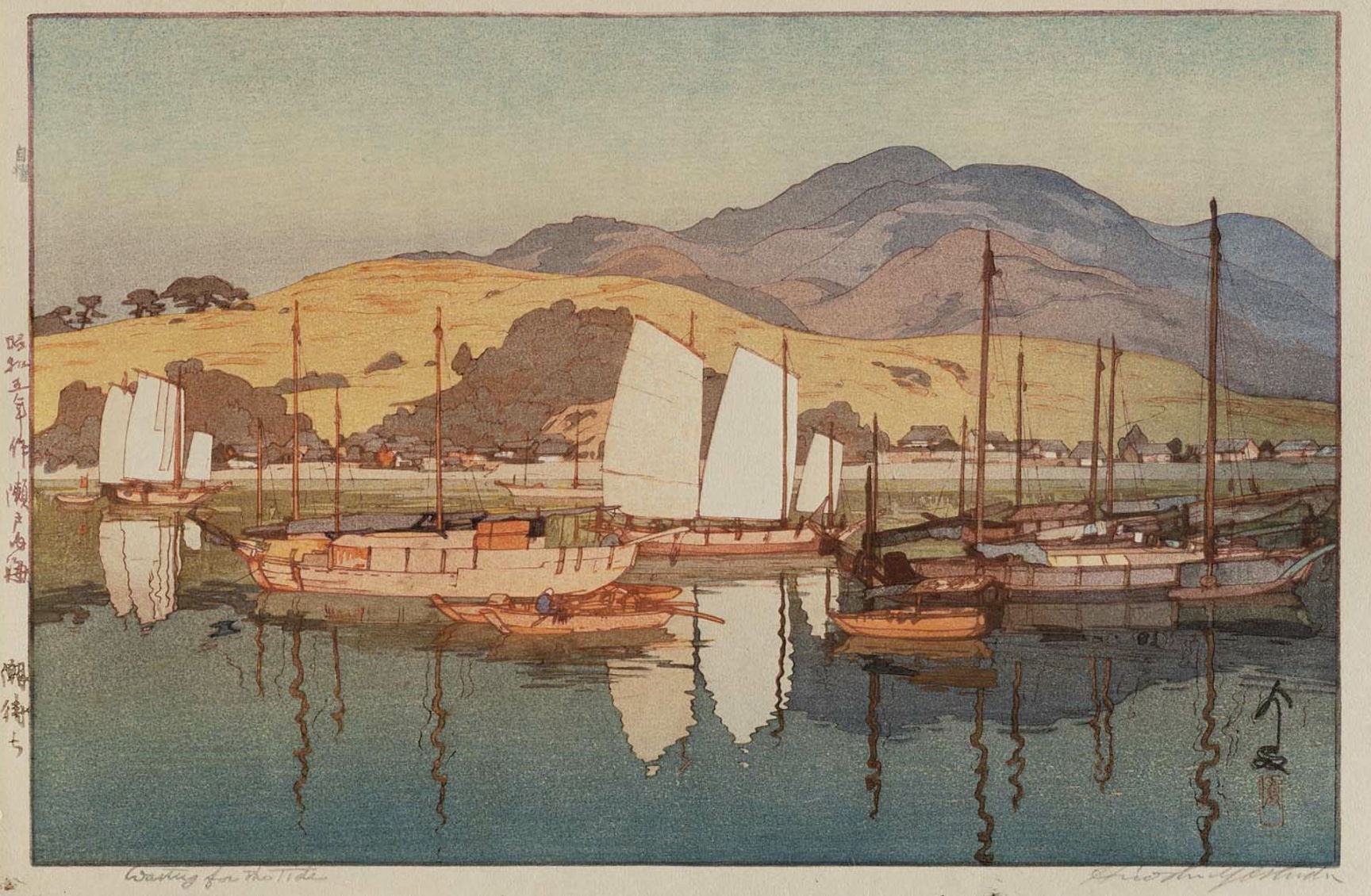 "Hiroshi Yoshida ""Waiting for the Tide"" 1930 main image"
