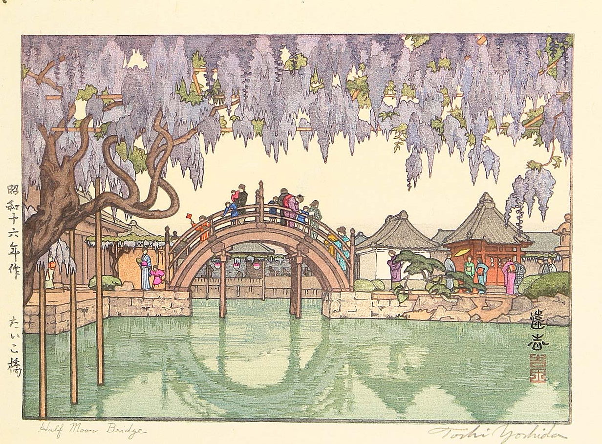 "Tōshi Yoshida ""Half Moon Bridge"" 1941 main image"