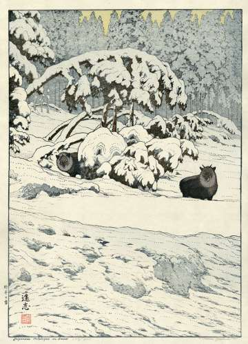 "Yoshida Tōshi ""Japanese Antelopes in Snow"" 1981 thumbnail"