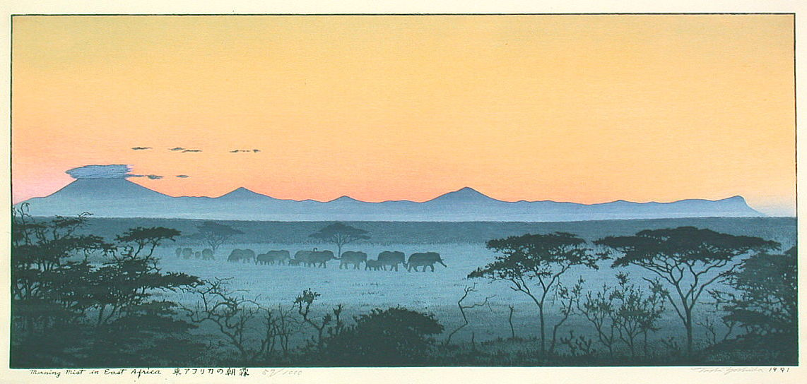 "Yoshida Tōshi ""Morning Mist in East Africa"" 1991 main image"