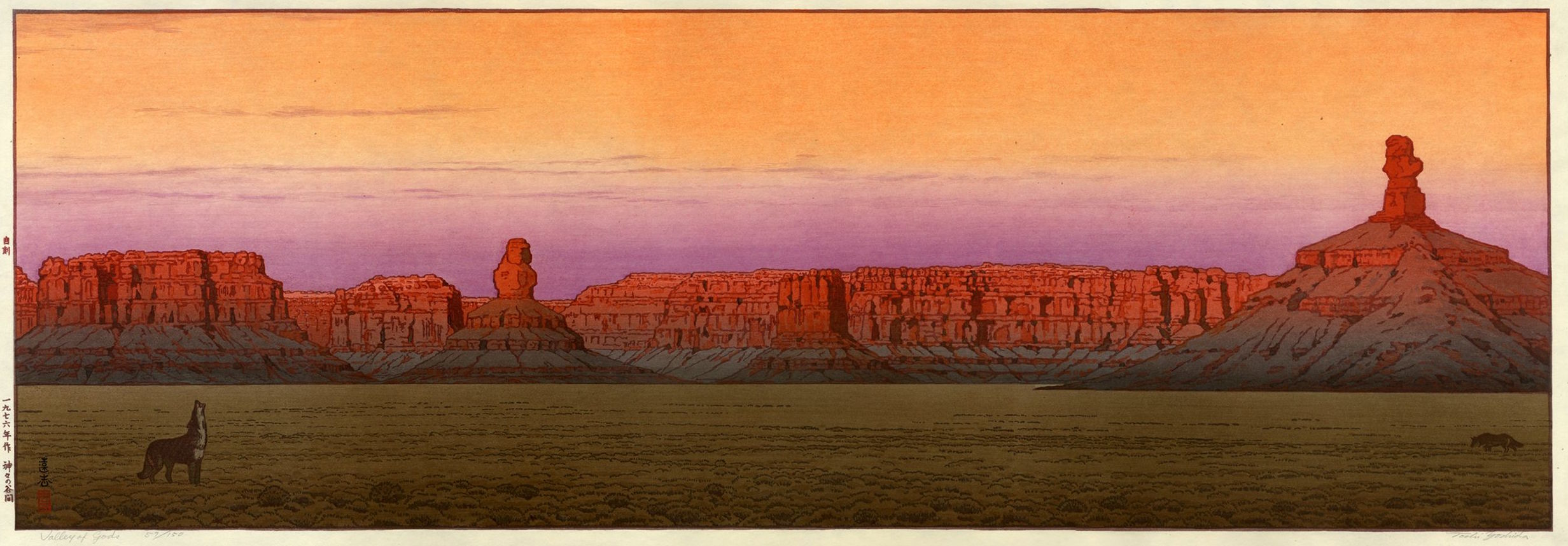 "Yoshida Tōshi ""Valley of the Gods"" 1976 main image"