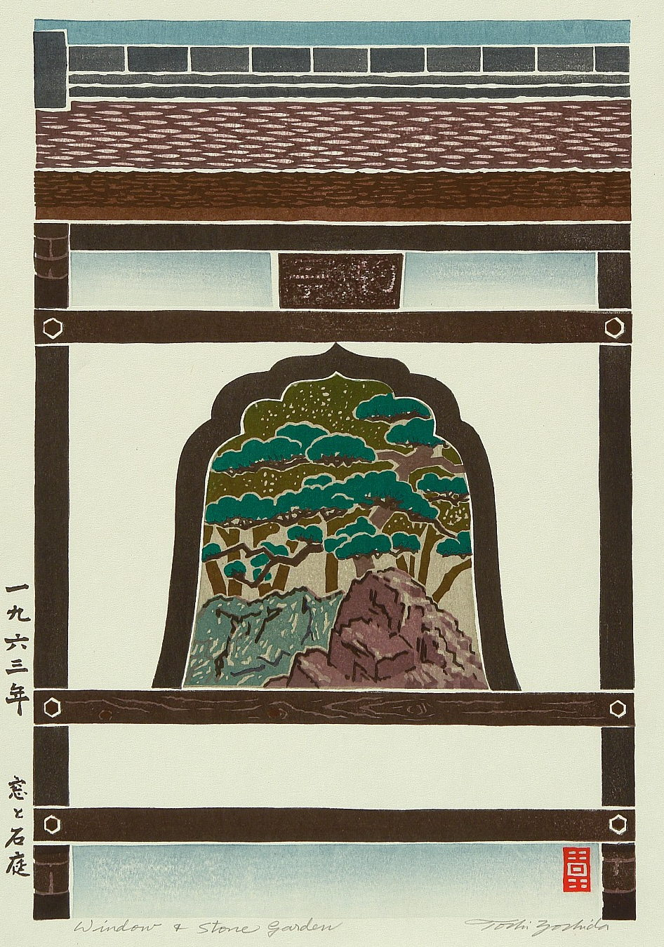 "Tōshi Yoshida ""Window and Stone Garden"" 1963 main image"
